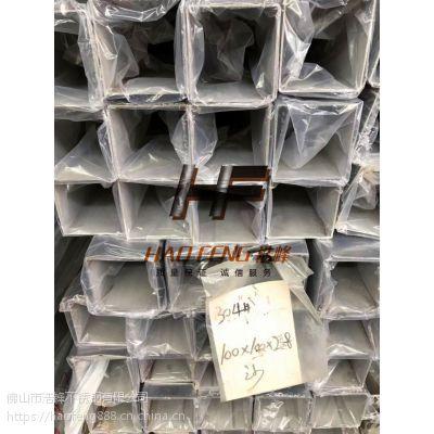 佛山市浩锋316L不锈钢管 不锈钢拉丝方通