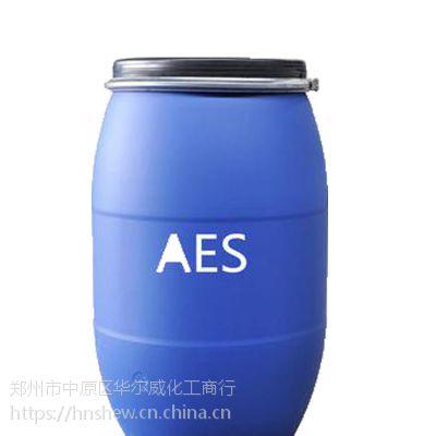 西安厂家直销 AES 表面活性剂 洗涤剂