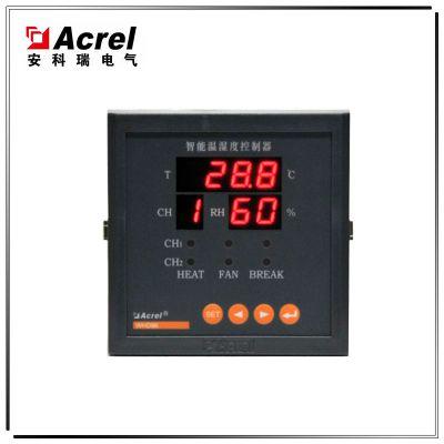 安科瑞可编程 智能型温湿度控制器 WHD96-11 面框96*96