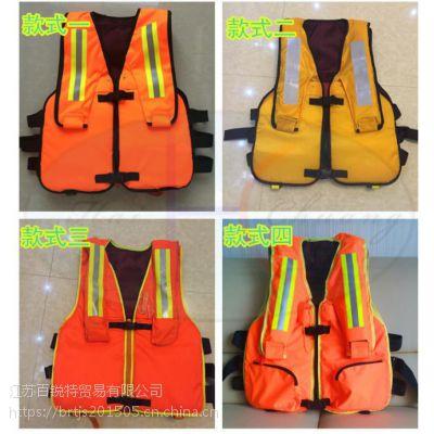 优质消防救生衣 消防员专用救生衣东台厂家