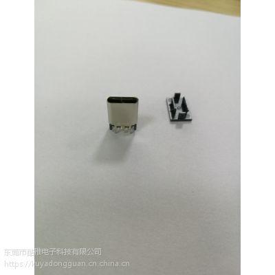 原厂KY USB TYPE C 直立式母座 SMT 焊线式 带防尘盖