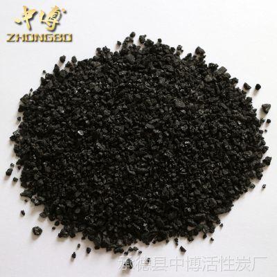 中博厂家直供 优质焦碳滤料 冶金焦碳 可出口
