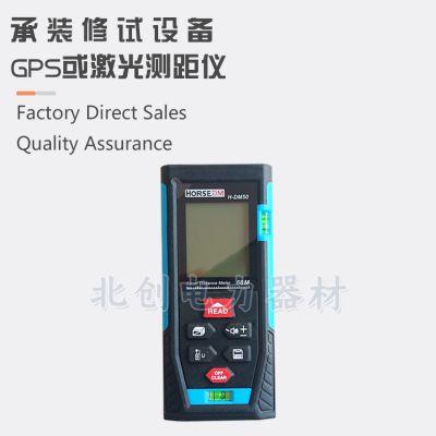 办资质单所需测量设备GPS激光测距仪承装修试用施工设备许可证汇能