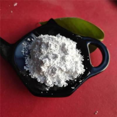 重质碳酸钙 重钙粉厂家 密封胶用1250目塑料级重质碳酸钙