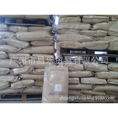 供应磺基水杨酸 用于染料工业。制造表面活性剂的中间体