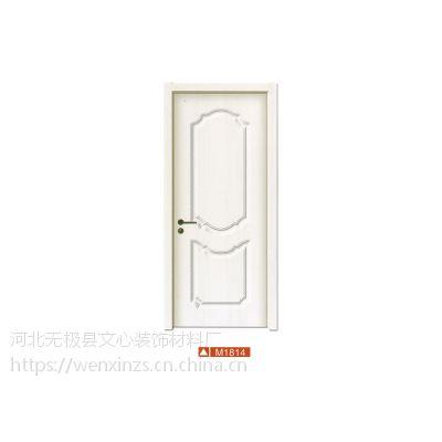 工程用竹木室内门