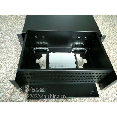 赛达抽拉式96芯光缆终端盒|定做-《上海价格表》