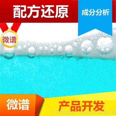 水性铜膏 配方分析 比例检测 成分解析 水性铜膏配方还原