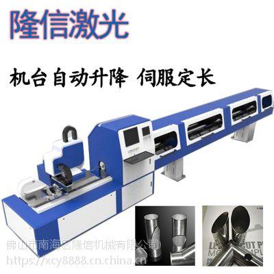 隆信光纤圆管激光切管机 全自动上下料 切割各类管材一次成型