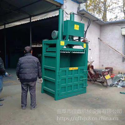 佳鑫槽钢加固废油漆桶压扁机 套袋青储稻草打包机 药材纸壳打块机价格