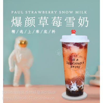 台湾卡洛熊免费培训全程扶持,轻松创业