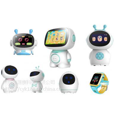 亿米阳光儿童早教机器人玩具WIFI语音对话点读机教育陪伴学习机