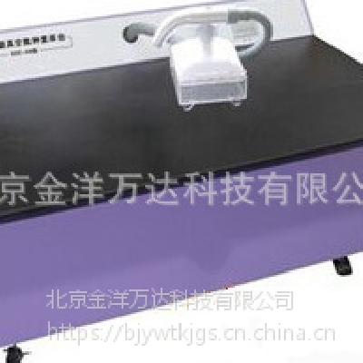 多功能真空数种置床仪、 多功能真空数种置床台厂家直销 型号:SZC-50 金洋万达