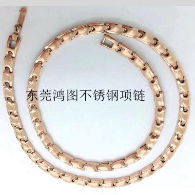 东莞鸿图时尚不锈钢项链