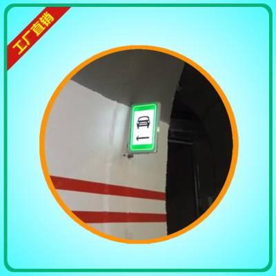 厦门互通LED光电指示标志销售