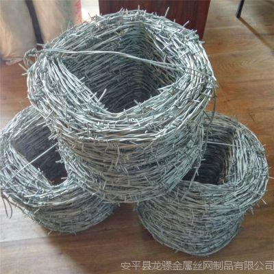 刀片刺绳用途 隔离网上的刺丝 刺丝网