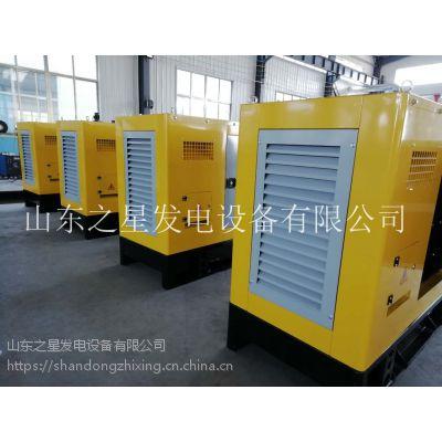 潍柴50千瓦发电机组 50KW发电机组 50千瓦发电机
