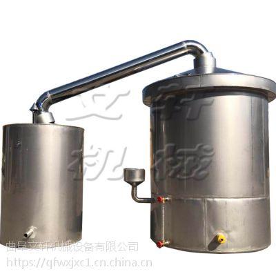 酿酒配套设备 电加热白酒蒸酒器 加厚型白酒酿酒设备