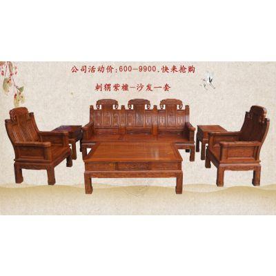 刺猬紫檀餐桌-刺猬紫檀餐椅-大象红木家具厂家直销