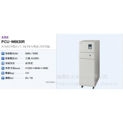 原装正品,假一罚十。优势供应日本APISTE局部精密空调 PCU-W6630R
