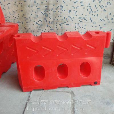 上海浦东滚塑水马直销厂家 崇明高速公路专用防撞桶水马隔离墩围栏围档