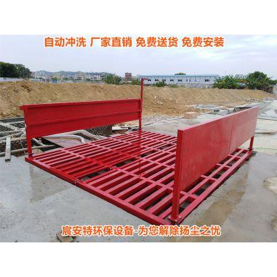 惠州洗车槽-工地洗车池-自动清洗设备告诉你值不值买