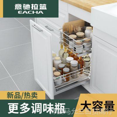 意驰拉篮304不锈钢双层缓冲厨房橱柜内置物架厨柜调料调味品拉篮