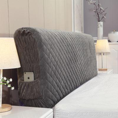 全包布艺床头罩软包皮床床木床韩版实头套靠背防尘罩1.5m米床