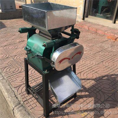 大豆挤扁机 新款花生碎破碎机 电动粮食压扁机
