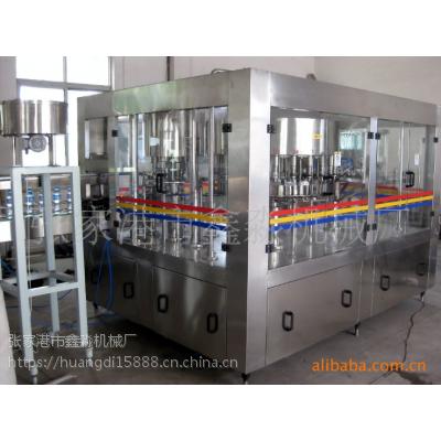 【特价供应】XMGF14-12-5型桶装水生产线等饮料生产机械