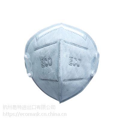 ECO MASK E9500 日常防护口罩