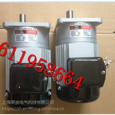 现货供应LUSON封箱机电机 打包机电机 J220V18-200-20-S3