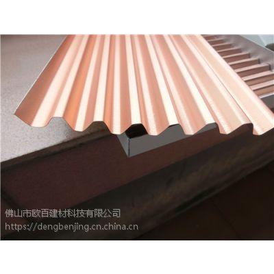 广东 铝单板 瓦楞板厂家