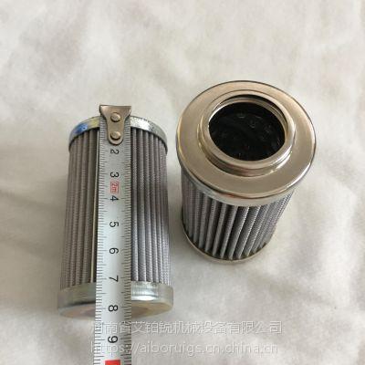承天倍达液压油折叠滤芯21FC1421-160*800/6 厂家供