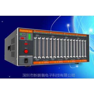 尚沄线束测试仪SW5000