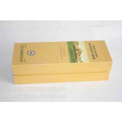 高档礼品包装盒定制|硬纸板包装盒生产|手工书型盒设计