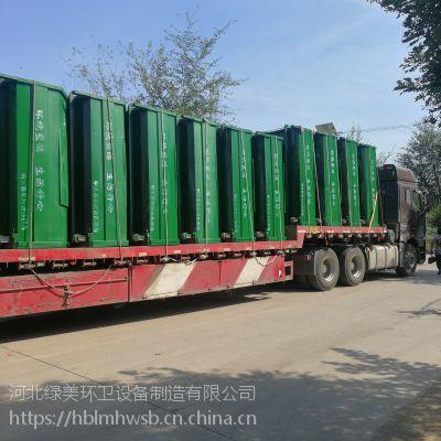 环卫垃圾收集箱垃圾收集清运车箱厂家直销