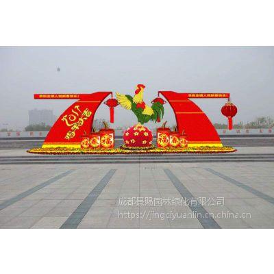 立体摆件绿雕造型 节庆主题雕塑造型 红色氛围主题仿真雕塑制作