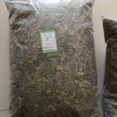淡竹叶功效与作用 迷身草产地批发价格 哪里购买多少钱一公斤