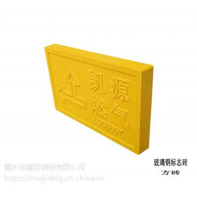重庆smc玻璃钢标志砖系列
