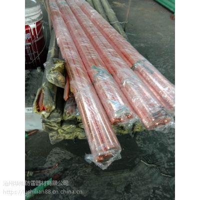 重庆华灿铜包钢接地棒厂家生产华灿铜包钢接地棒