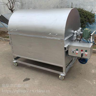 定做小型两相电板栗炒货机 燃气加热炒瓜子机 商用多功能炒货机