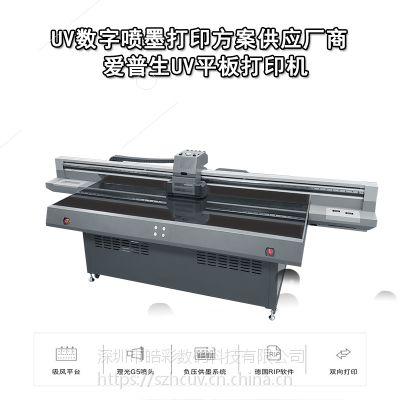 深圳6090圆柱平板一体爱普生UV打印机厂家