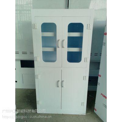 供应 强酸碱化学品储存柜