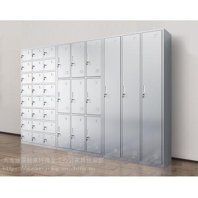 现货不锈钢浴室更衣柜 不锈钢员工更衣柜 员工食堂多门碗柜