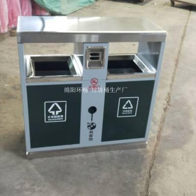 广西果皮箱厂家 南宁环卫垃圾桶制作 全国均可发货 量大从优