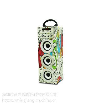 Musiccrown新款涂鸦木质蓝牙音箱 便携式户外无线音箱