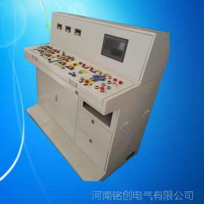 干粉砂浆搅拌站自动配料控制柜