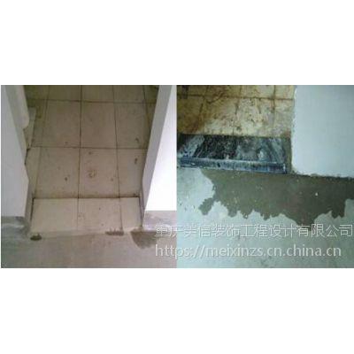 重庆家装设计提醒:家装防水不可马虎