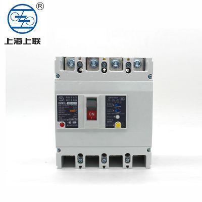原装爆款上海上联RIVIM1L-100塑壳式断路器厂家直销